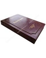 Купить книгу памяти